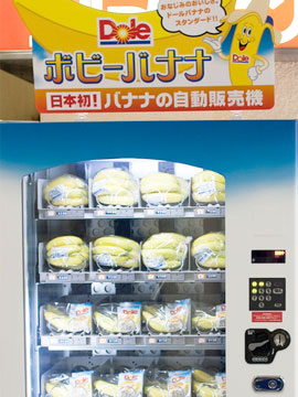 banana vending machine in japan