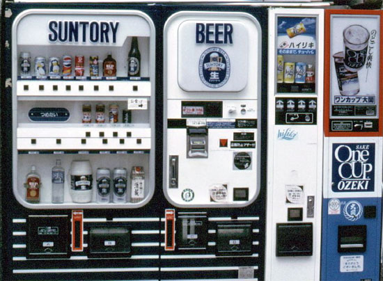 beer and sake vending machine in japan