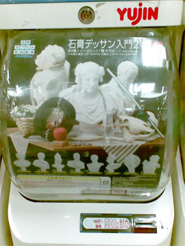 collectible busts vending machine in japan