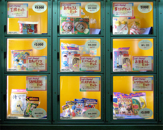party costume vending machine in japan