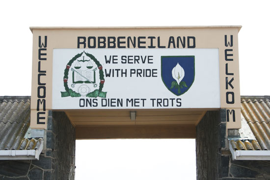 south africa robben island front entrance sign