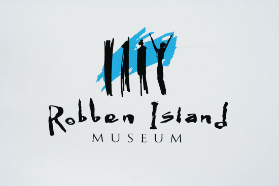 south-africa-robben-island-museum sign